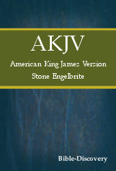 American King James Version