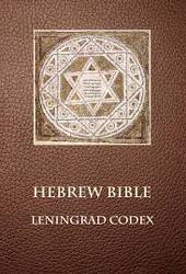 Westminster Leningrad Codex (WLC) - Hebrew Bibles - Bible-Discovery